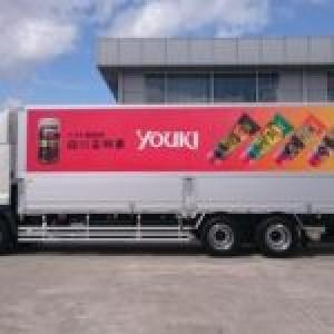 トラック-1-150x150